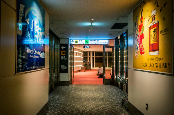 Tokyo_Trip_2017_027 by alienscream