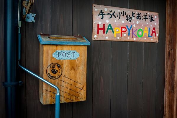 Tokyo_Trip_2017_085 by alienscream