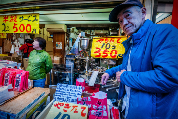 Tokyo_Trip_2017_111 by alienscream