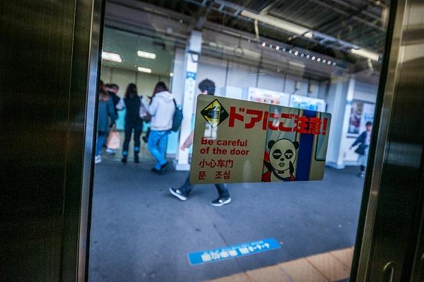 Tokyo_Trip_2017_178 by alienscream