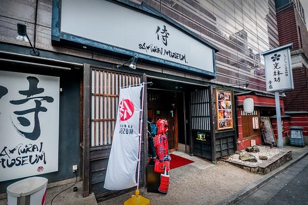 Tokyo_Trip_2017_252 by alienscream