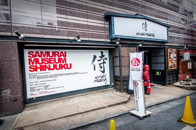 Tokyo_Trip_2017_253