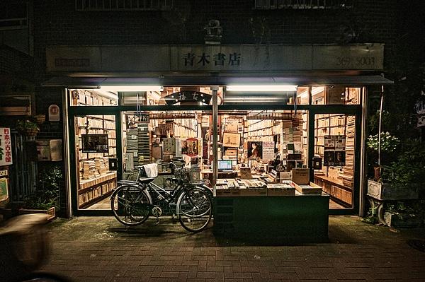 Tokyo_Trip_2017_268 by alienscream