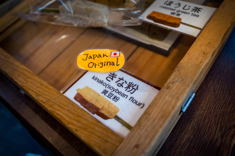 Tokyo_Trip_2017_218