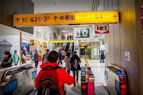 Tokyo_Trip_2017_288 by alienscream