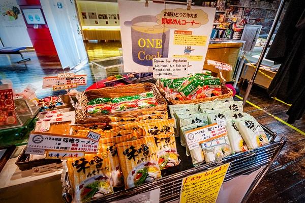 Tokyo_Trip_2017_353 by alienscream