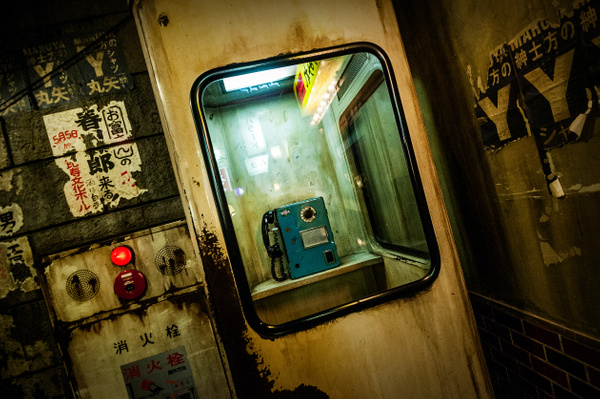 Tokyo_Trip_2017_366 by alienscream