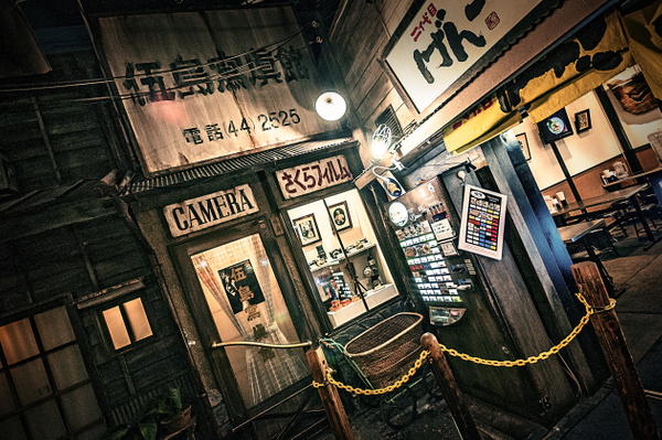 Tokyo_Trip_2017_381 by alienscream