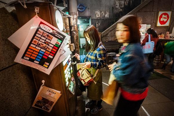 Tokyo_Trip_2017_389 by alienscream