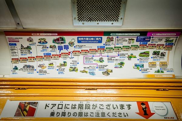 Tokyo_Trip_2017_444 by alienscream