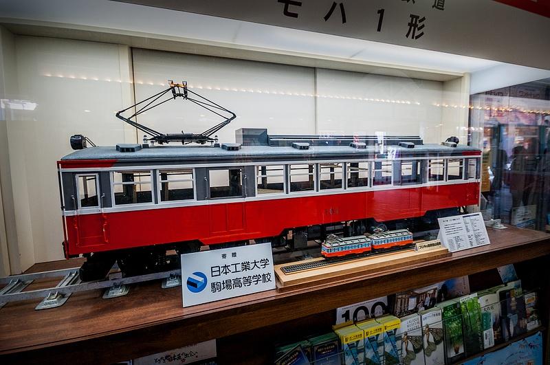 Tokyo_Trip_2017_450