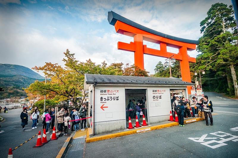 Tokyo_Trip_2017_561