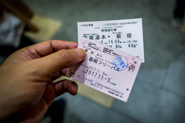 Tokyo_Trip_2017_572 by alienscream