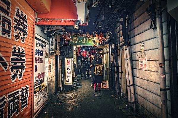 Tokyo_Trip_2017_601 by alienscream