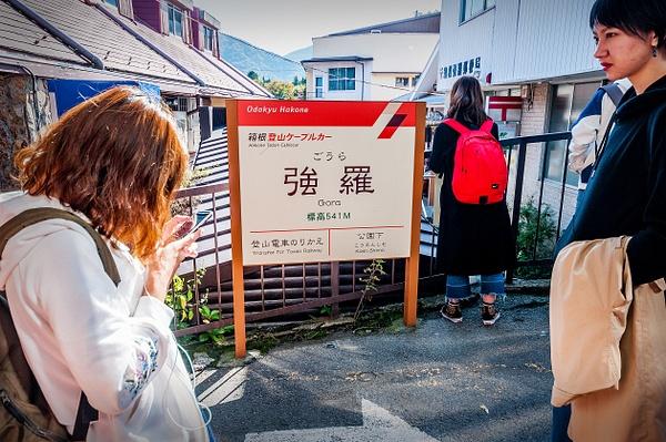 Tokyo_Trip_2017_463 by alienscream