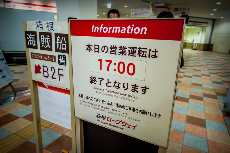 Tokyo_Trip_2017_523