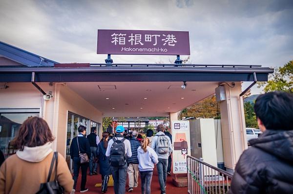 Tokyo_Trip_2017_540 by alienscream