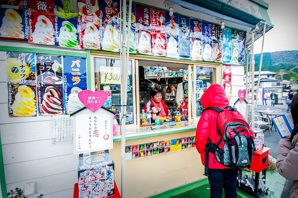 Tokyo_Trip_2017_542 by alienscream