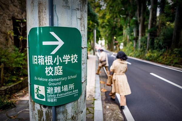 Tokyo_Trip_2017_553 by alienscream