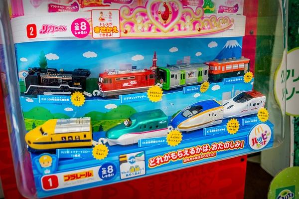 Tokyo_Trip_2017_640 by alienscream