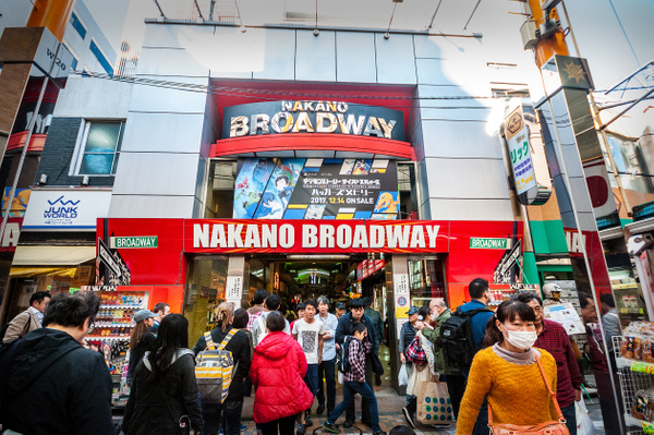Tokyo_Trip_2017_685 by alienscream