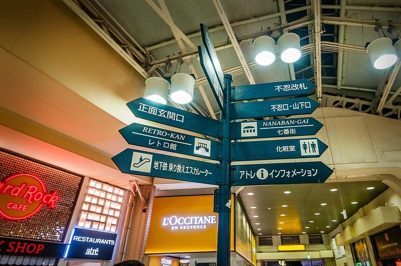 Tokyo_Trip_2017_755