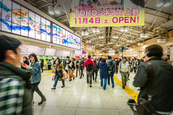 Tokyo_Trip_2017_753 by alienscream