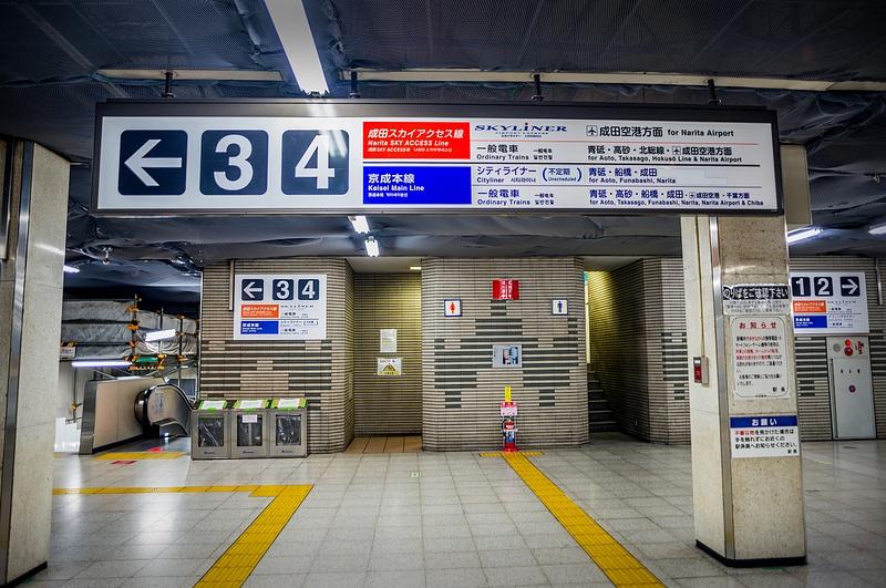 Tokyo_Trip_2017_783