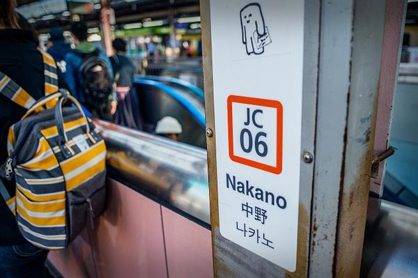 Tokyo_Trip_2017_731 by alienscream
