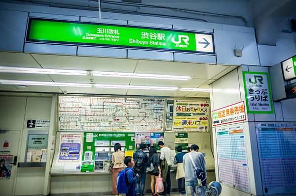 Tokyo_Trip_2017_748 by alienscream