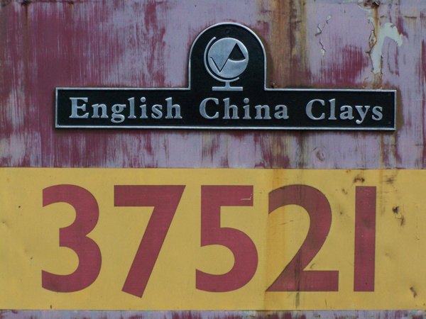 37521 Nameplate by AlvinKnight