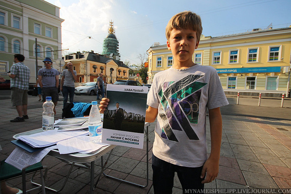Navalny by mynameisphilipp