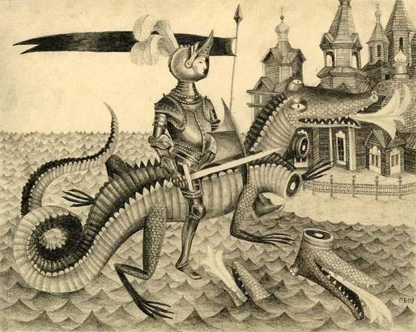 yeruslan-lazarevich by Ingapetrova