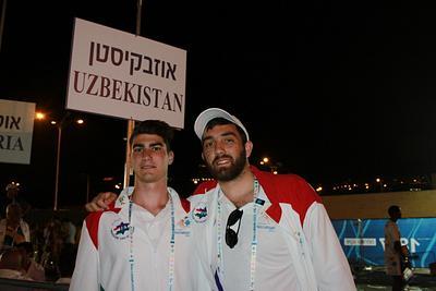 Maccabiah megnyitó (Facebook képek)