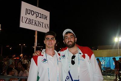 Maccabiah Megnyitó (ami NINCS Facebookon)