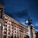 2013-05-18 Kiev