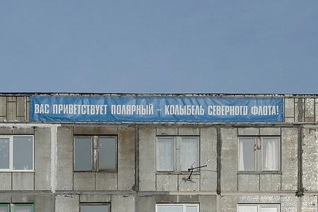 polyarnij_00 by VitalyShlyapnikov