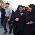 Иран 2009