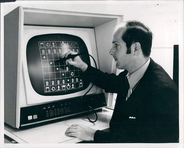 nasa-computer-1970