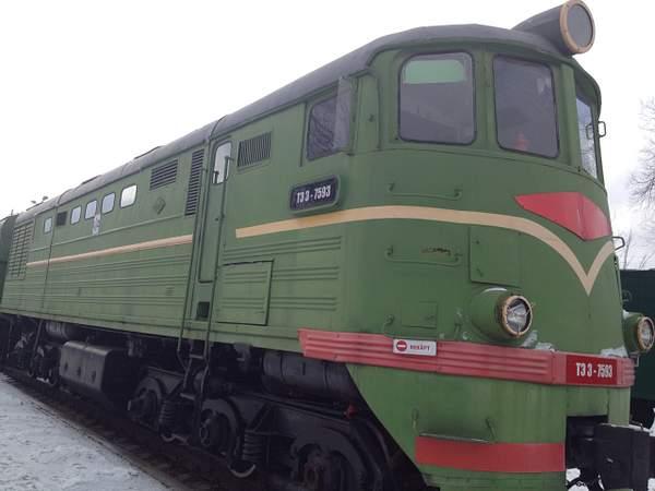 1972-1994
