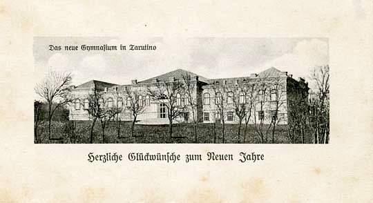 High school Bessarabia