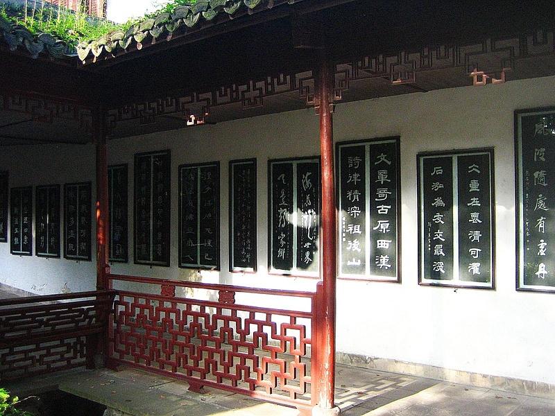 Hangzhou_EngravingMuseum_063