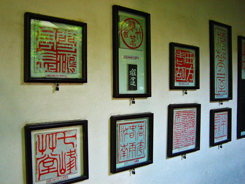 Hangzhou_EngravingMuseum_064