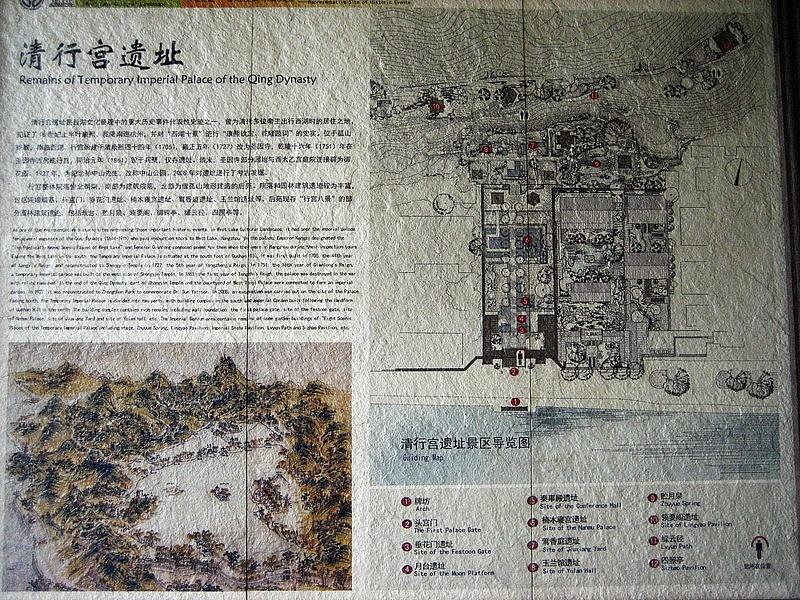 Hangzhou_ImperialPalace_00