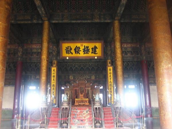 Beijing_ForbiddenCity_036 by StefsPictures
