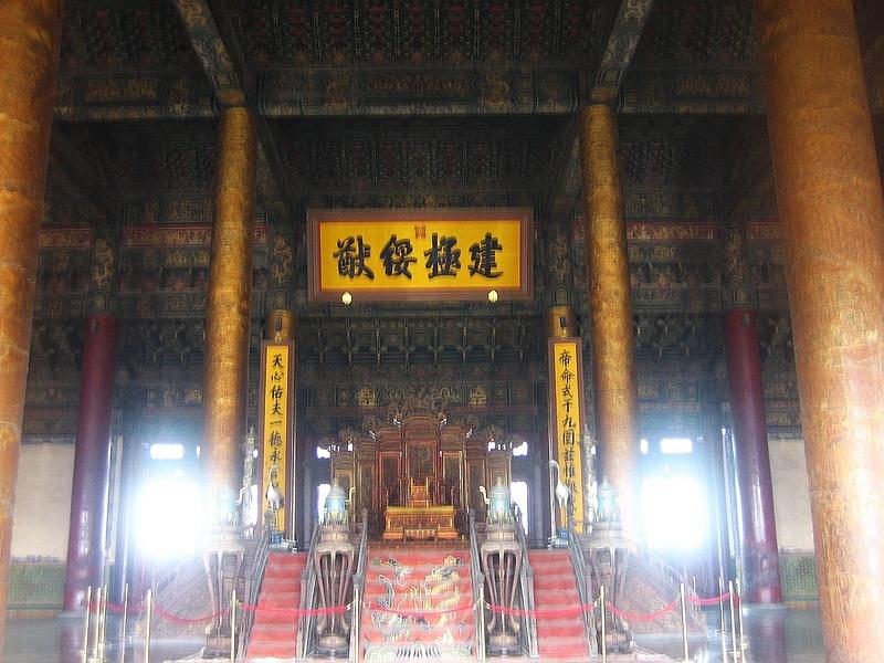 Beijing_ForbiddenCity_036
