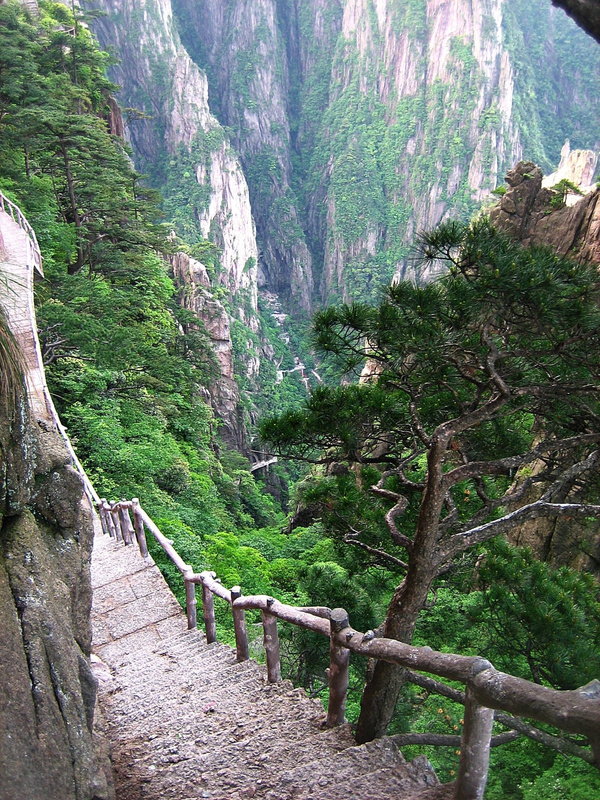 HuangShan 160 LiftUnavailable