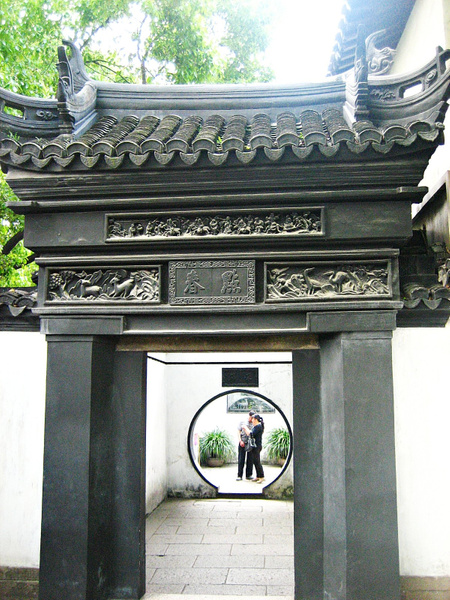 Shanghai YuYuanGarden 079 by StefsPictures