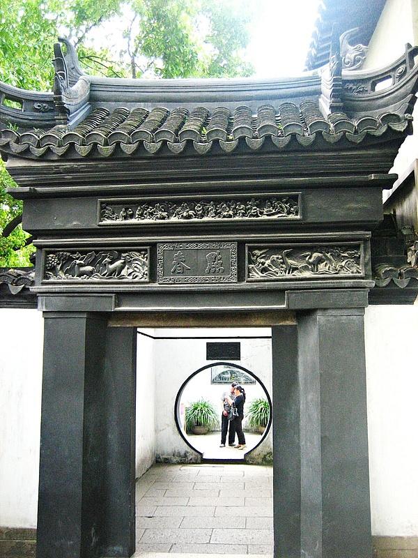 Shanghai YuYuanGarden 079