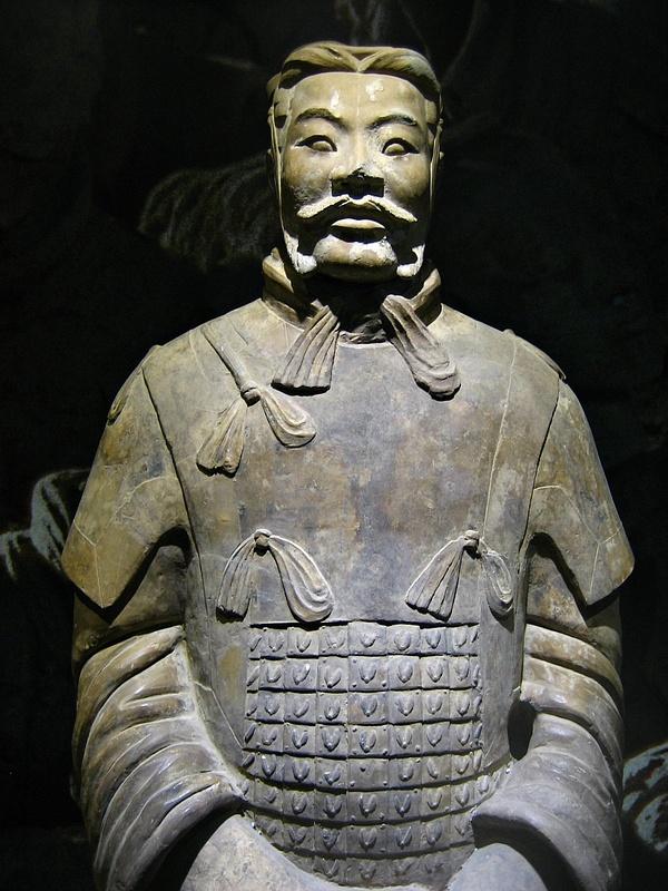 Xian TerracottaArmy 105